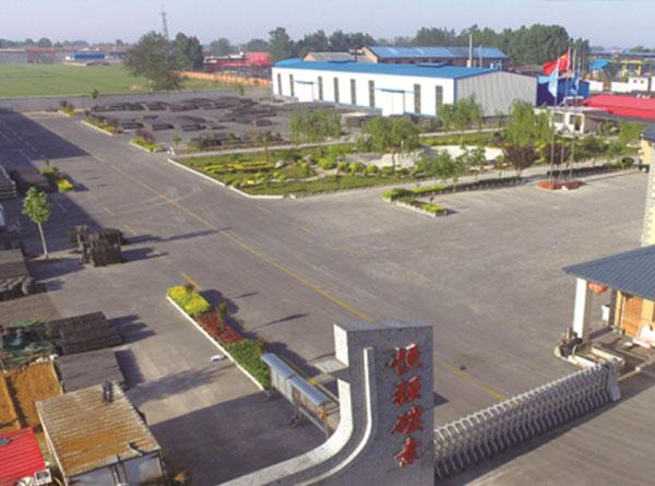 Linzhang County Hengqiang Carbon Co.,Ltd